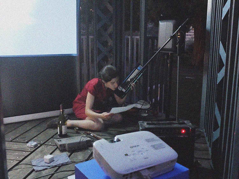 ciné concert <em>Poste Ariel</em>, 2015 <br>jardins de la Villa Arson